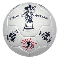 Мяч для футзала с логотипом