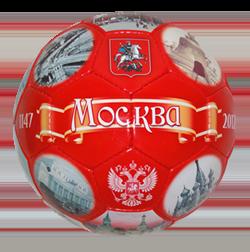 """Футбольный мяч """"Москва"""""""