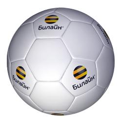 Футбольный мяч Билайн