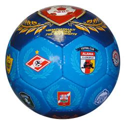 Памятный мяч с логотипами