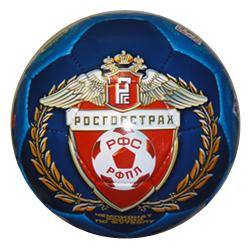 Мяч с логотипом Росгосстрах