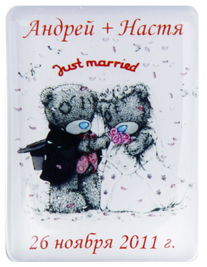 магнит Just married