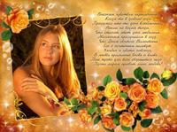 пазл открытка с цветами