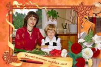открытка 33 Первая учительница